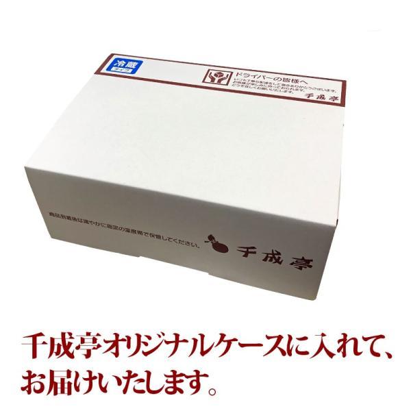近江牛 かのこハンバーグ|sennaritei|07