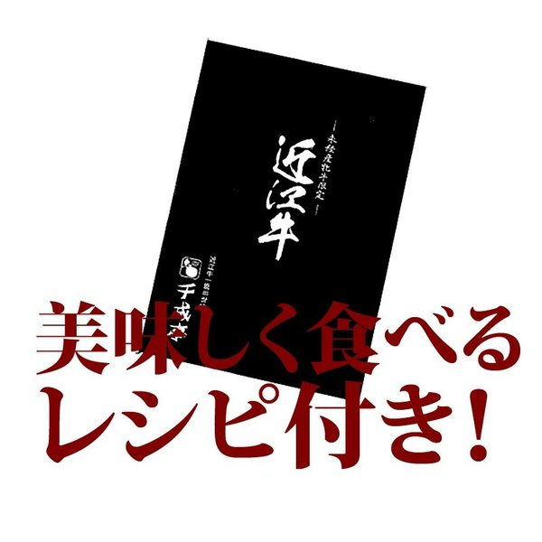 近江牛 ヒレステーキ 1枚150g|sennaritei|03