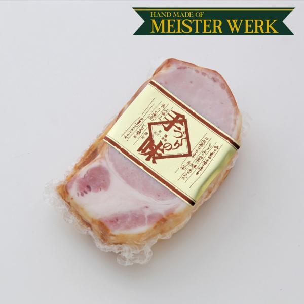 豚肉 肉 国産 ハム  ソーセージ ロースハム 300g ブロック 敬老の日 ギフト 2021 祖父 祖母 祖父母