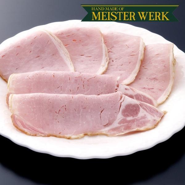 豚肉 肉 国産 ハム  ソーセージ ロースハム 300g スライス お中元 ギフト 2021 御中元
