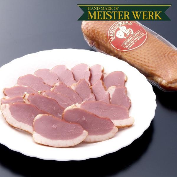 豚肉 肉 国産 ハム  ソーセージ 鴨ローススモーク 敬老の日 ギフト 2021 祖父 祖母 祖父母