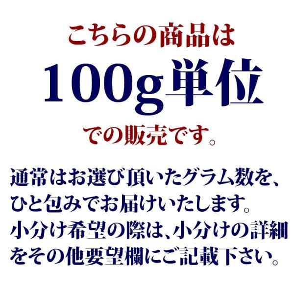 焼き肉 近江牛 特選とろ焼肉 100g単位|sennaritei|03