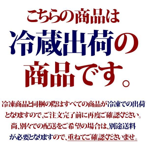 焼き肉 近江牛 特選とろ焼肉 100g単位|sennaritei|06