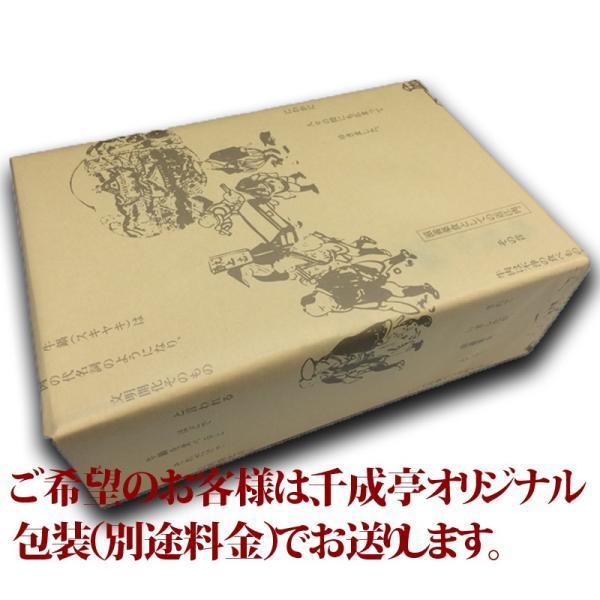焼き肉 近江牛 特選とろ焼肉 100g単位|sennaritei|09