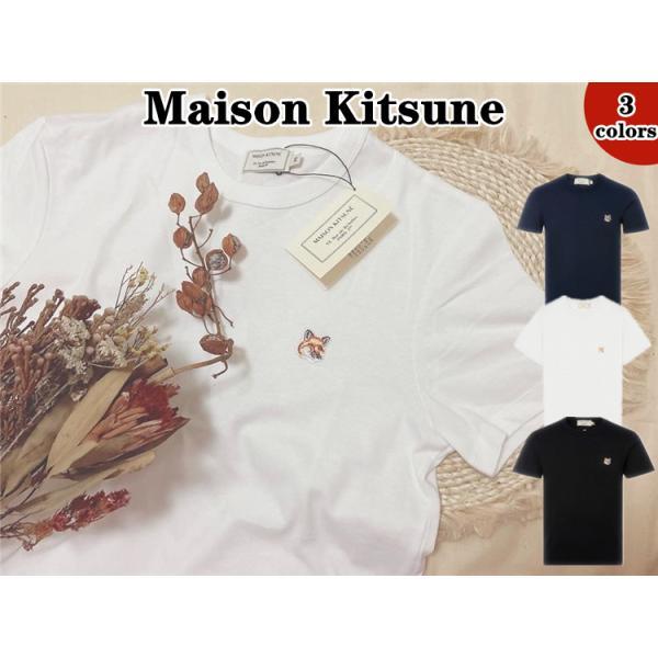 MAISONKITSUNEメゾンキツネ半袖TシャツメンズレディースTシャツメゾンキツネフォックスヘッドFOXHEADPATCH