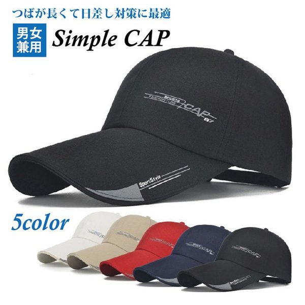 帽子メンズレディースキャプハットランニングキャップ大きいサイズ春冬夏秋人気かわいいかっこいい