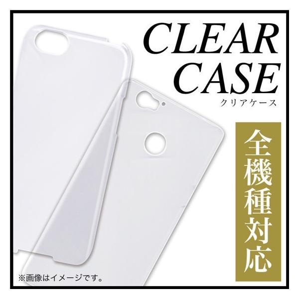 ZenFone ゼンフォン スマホケース クリアケース ハードケース 全機種対応 耐衝撃 透明|sensense
