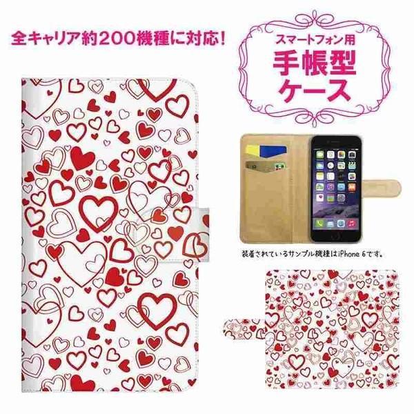 Tポイント貯まる スマホケース iPhone7 手帳型ケース ハート おすすめ #2