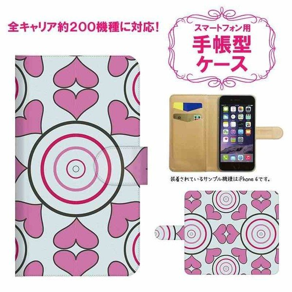 Tポイント貯まる スマホケース iPhone7 手帳型ケース ハート おすすめ #3