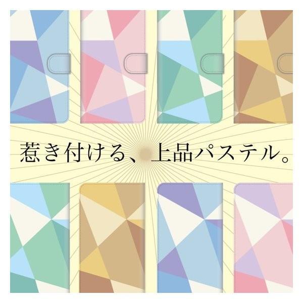 BlackBerry Priv スマホケース 手帳型 ケース おしゃれ かわいい 幾何 ...