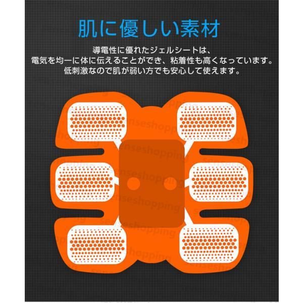 2020新型EMS腹筋ベルト 筋肉トレーニング 腹ダイエット 脇腹 腕腹筋器具 USB充電式 フィットネスマシン シックスパッド 振動 6モード9段階調節 FS66正規品|senseshopping|11