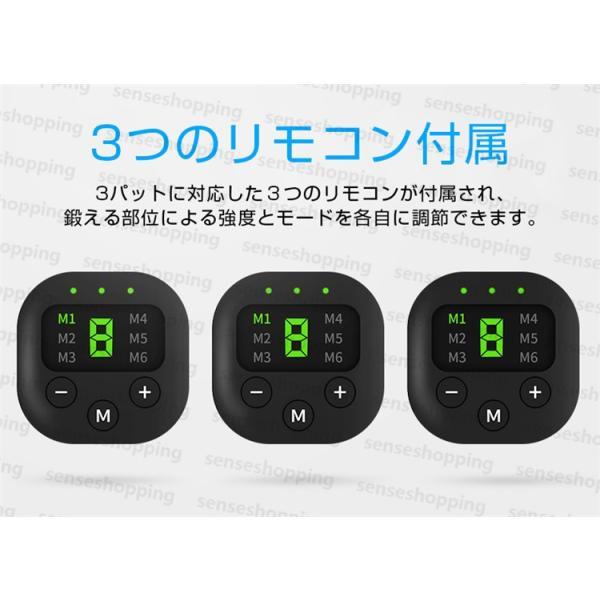 2020新型EMS腹筋ベルト 筋肉トレーニング 腹ダイエット 脇腹 腕腹筋器具 USB充電式 フィットネスマシン シックスパッド 振動 6モード9段階調節 FS66正規品|senseshopping|12