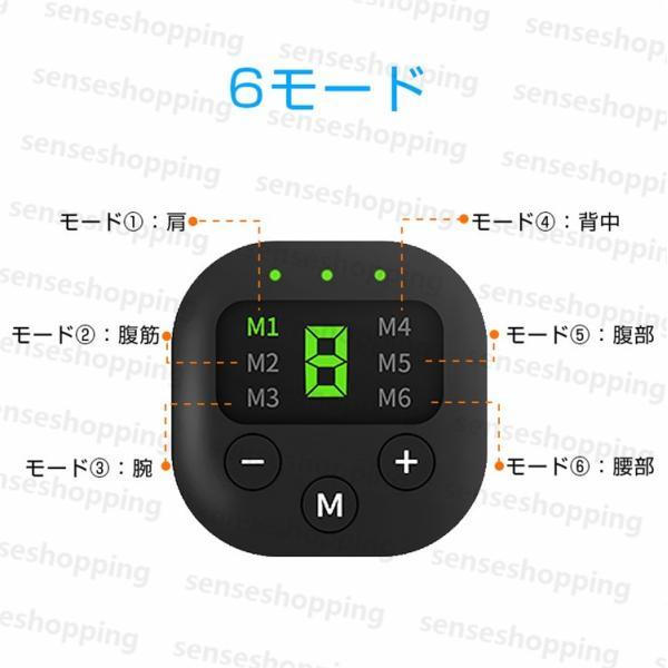 2020新型EMS腹筋ベルト 筋肉トレーニング 腹ダイエット 脇腹 腕腹筋器具 USB充電式 フィットネスマシン シックスパッド 振動 6モード9段階調節 FS66正規品|senseshopping|14