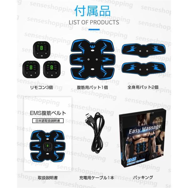 2020新型EMS腹筋ベルト 筋肉トレーニング 腹ダイエット 脇腹 腕腹筋器具 USB充電式 フィットネスマシン シックスパッド 振動 6モード9段階調節 FS66正規品|senseshopping|17