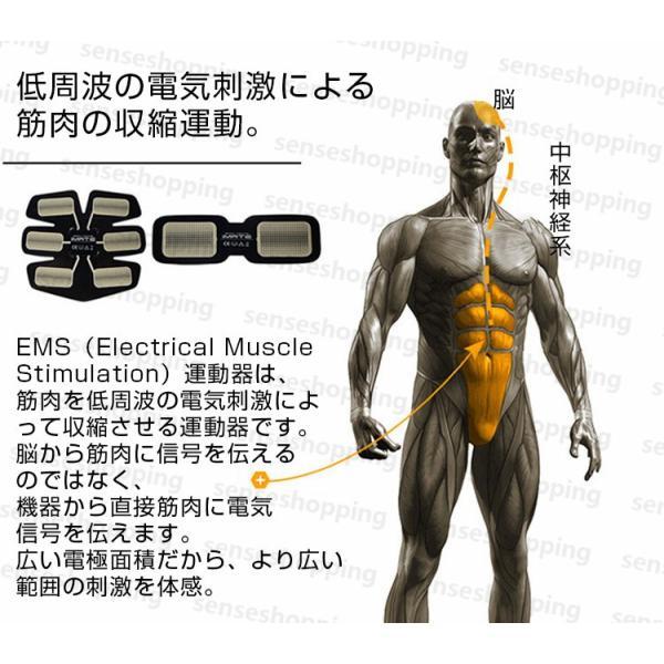 2020新型EMS腹筋ベルト 筋肉トレーニング 腹ダイエット 脇腹 腕腹筋器具 USB充電式 フィットネスマシン シックスパッド 振動 6モード9段階調節 FS66正規品|senseshopping|03