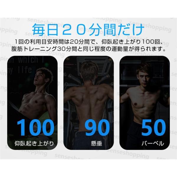 2020新型EMS腹筋ベルト 筋肉トレーニング 腹ダイエット 脇腹 腕腹筋器具 USB充電式 フィットネスマシン シックスパッド 振動 6モード9段階調節 FS66正規品|senseshopping|05