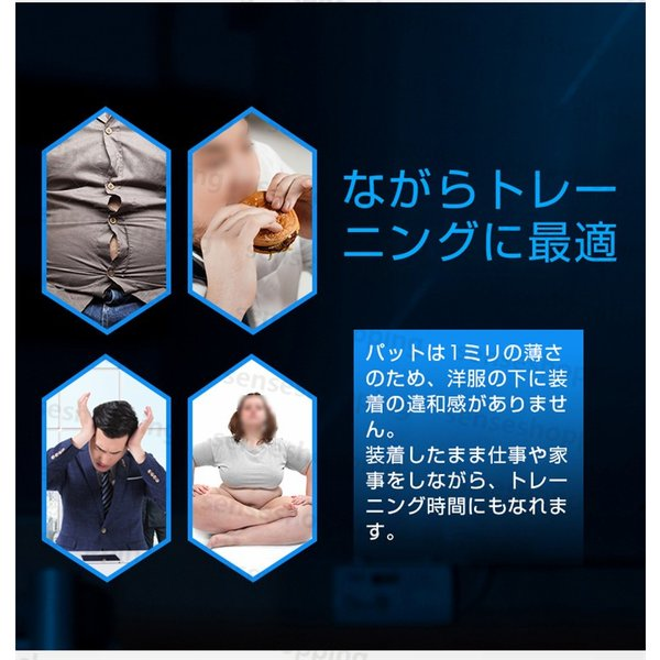 2020新型EMS腹筋ベルト 筋肉トレーニング 腹ダイエット 脇腹 腕腹筋器具 USB充電式 フィットネスマシン シックスパッド 振動 6モード9段階調節 FS66正規品|senseshopping|06