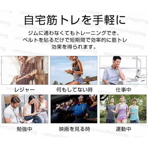 2020新型EMS腹筋ベルト 筋肉トレーニング 腹ダイエット 脇腹 腕腹筋器具 USB充電式 フィットネスマシン シックスパッド 振動 6モード9段階調節 FS66正規品|senseshopping|08