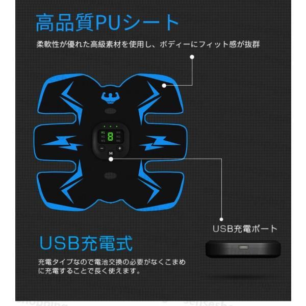 2020新型EMS腹筋ベルト 筋肉トレーニング 腹ダイエット 脇腹 腕腹筋器具 USB充電式 フィットネスマシン シックスパッド 振動 6モード9段階調節 FS66正規品|senseshopping|10