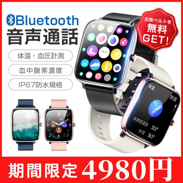 https://item-shopping.c.yimg.jp/i/l/senseshopping_watch-021