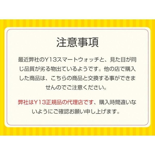 スマートウォッチ 日本語説明書 血圧測定 電話Lineメール着信通知 IPX7防水 iPhone Android対応  スマートブレスレット本体  睡眠  歩数計  心拍数  Y9正規品|senseshopping|02