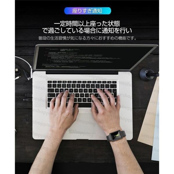 スマートウォッチ 日本語説明書 血圧測定 電話Lineメール着信通知 IPX7防水 iPhone Android対応  スマートブレスレット本体  睡眠  歩数計  心拍数  Y9正規品|senseshopping|12