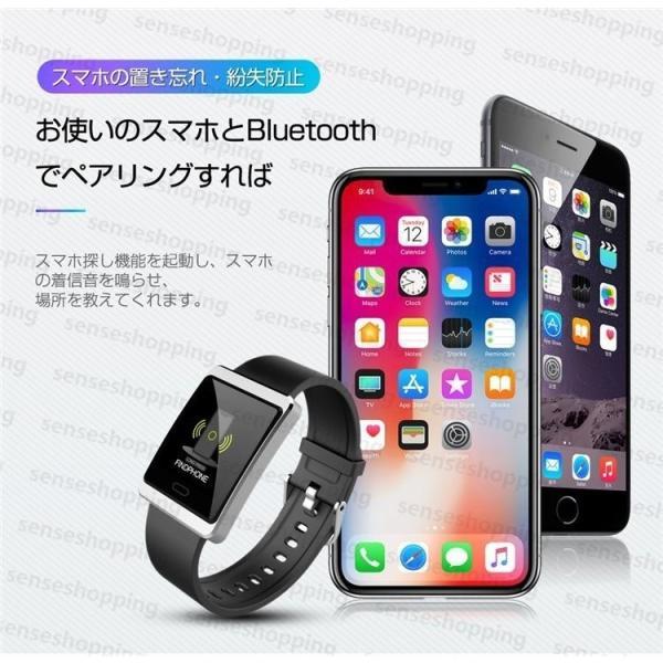スマートウォッチ 日本語説明書 血圧測定 電話Lineメール着信通知 IPX7防水 iPhone Android対応  スマートブレスレット本体  睡眠  歩数計  心拍数  Y9正規品|senseshopping|13
