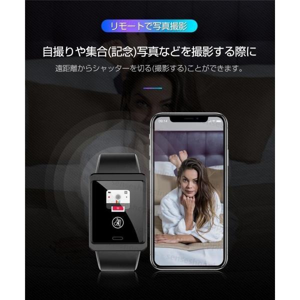 スマートウォッチ 日本語説明書 血圧測定 電話Lineメール着信通知 IPX7防水 iPhone Android対応  スマートブレスレット本体  睡眠  歩数計  心拍数  Y9正規品|senseshopping|14