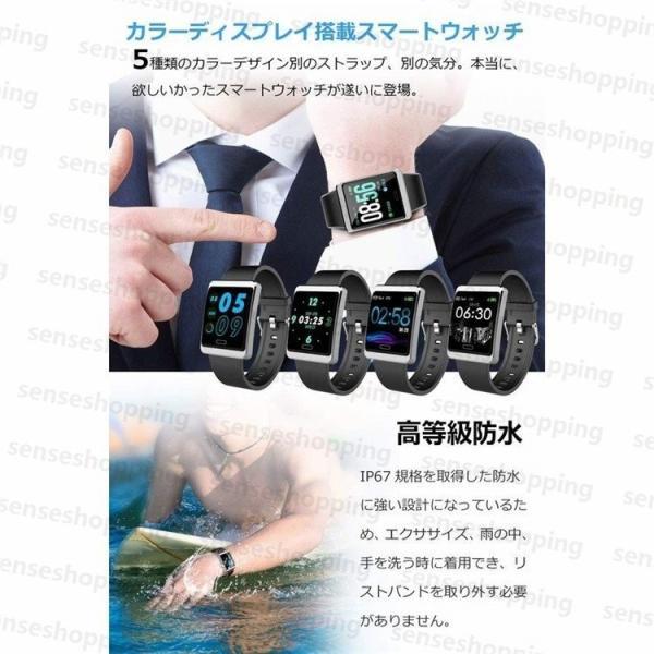 スマートウォッチ 日本語説明書 血圧測定 電話Lineメール着信通知 IPX7防水 iPhone Android対応  スマートブレスレット本体  睡眠  歩数計  心拍数  Y9正規品|senseshopping|15