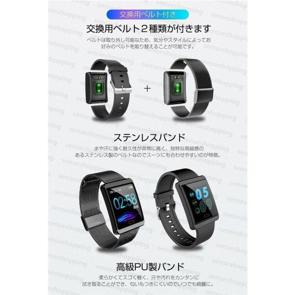 スマートウォッチ 日本語説明書 血圧測定 電話Lineメール着信通知 IPX7防水 iPhone Android対応  スマートブレスレット本体  睡眠  歩数計  心拍数  Y9正規品|senseshopping|17