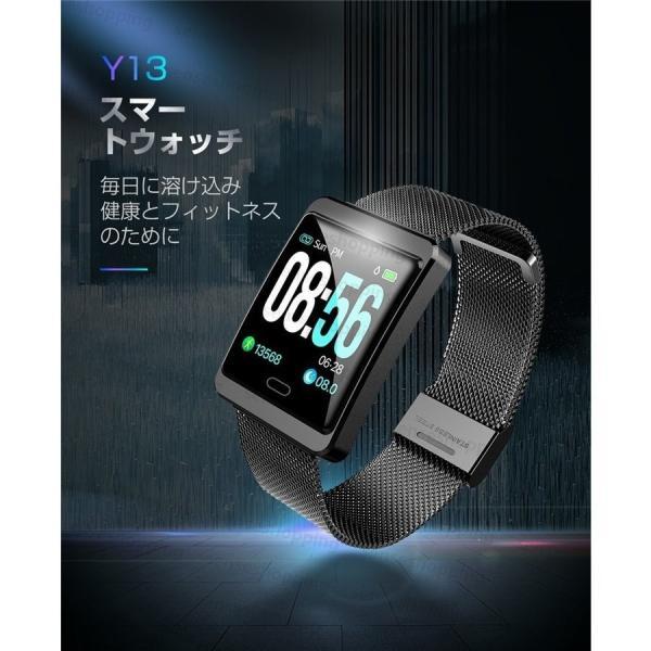 スマートウォッチ 日本語説明書 血圧測定 電話Lineメール着信通知 IPX7防水 iPhone Android対応  スマートブレスレット本体  睡眠  歩数計  心拍数  Y9正規品|senseshopping|03