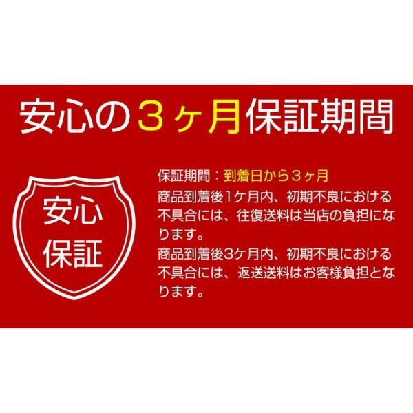 スマートウォッチ 日本語説明書 血圧測定 電話Lineメール着信通知 IPX7防水 iPhone Android対応  スマートブレスレット本体  睡眠  歩数計  心拍数  Y9正規品|senseshopping|21
