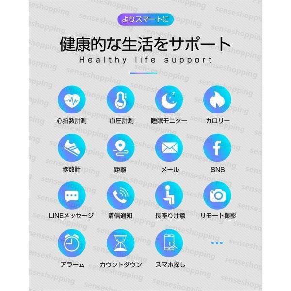 スマートウォッチ 日本語説明書 血圧測定 電話Lineメール着信通知 IPX7防水 iPhone Android対応  スマートブレスレット本体  睡眠  歩数計  心拍数  Y9正規品|senseshopping|04