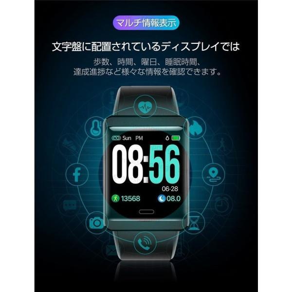スマートウォッチ 日本語説明書 血圧測定 電話Lineメール着信通知 IPX7防水 iPhone Android対応  スマートブレスレット本体  睡眠  歩数計  心拍数  Y9正規品|senseshopping|05