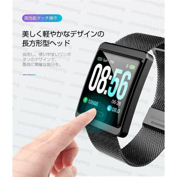 スマートウォッチ 日本語説明書 血圧測定 電話Lineメール着信通知 IPX7防水 iPhone Android対応  スマートブレスレット本体  睡眠  歩数計  心拍数  Y9正規品|senseshopping|06