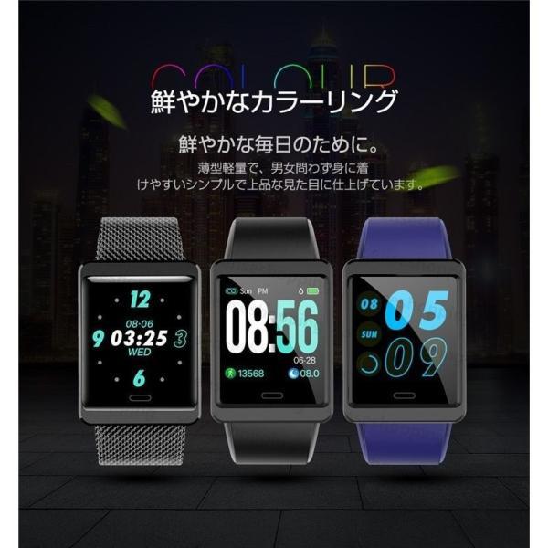 スマートウォッチ 日本語説明書 血圧測定 電話Lineメール着信通知 IPX7防水 iPhone Android対応  スマートブレスレット本体  睡眠  歩数計  心拍数  Y9正規品|senseshopping|07