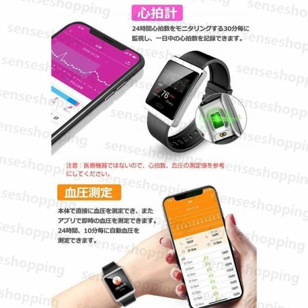 スマートウォッチ 日本語説明書 血圧測定 電話Lineメール着信通知 IPX7防水 iPhone Android対応  スマートブレスレット本体  睡眠  歩数計  心拍数  Y9正規品|senseshopping|08