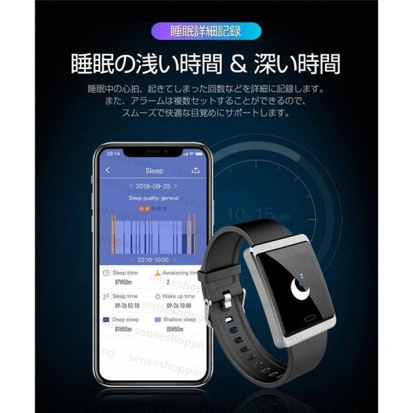 スマートウォッチ 日本語説明書 血圧測定 電話Lineメール着信通知 IPX7防水 iPhone Android対応  スマートブレスレット本体  睡眠  歩数計  心拍数  Y9正規品|senseshopping|09