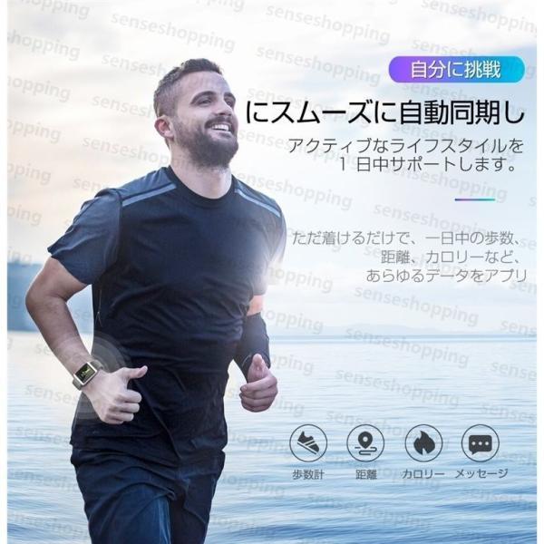 スマートウォッチ 日本語説明書 血圧測定 電話Lineメール着信通知 IPX7防水 iPhone Android対応  スマートブレスレット本体  睡眠  歩数計  心拍数  Y9正規品|senseshopping|10