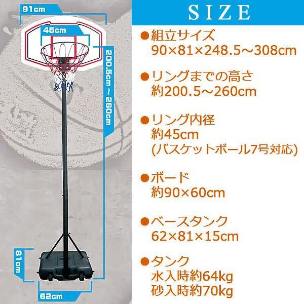バスケットゴール バックボード kaiser スタンドセット バスケットボール ミニバス 練習 家庭用 カイザーKW-584|senssyo|03