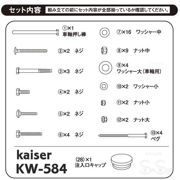 バスケットゴール バックボード kaiser スタンドセット バスケットボール ミニバス 練習 家庭用 カイザーKW-584|senssyo|04