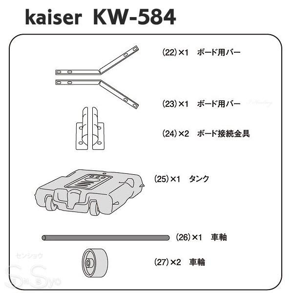 バスケットゴール バックボード kaiser スタンドセット バスケットボール ミニバス 練習 家庭用 カイザーKW-584|senssyo|07