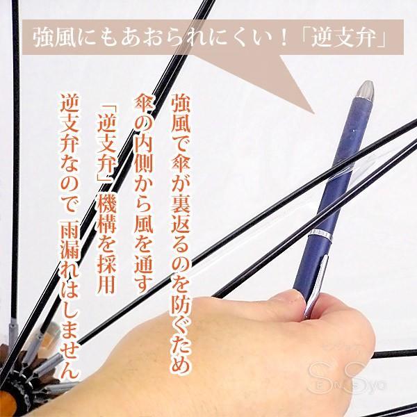 ホワイトローズ雨傘 かてーる16桜OL オリーブ 天然木製ハンドル ビニール傘 長傘16本骨傘 男女兼用 日本製 杉綾織袋セット|senssyo|04