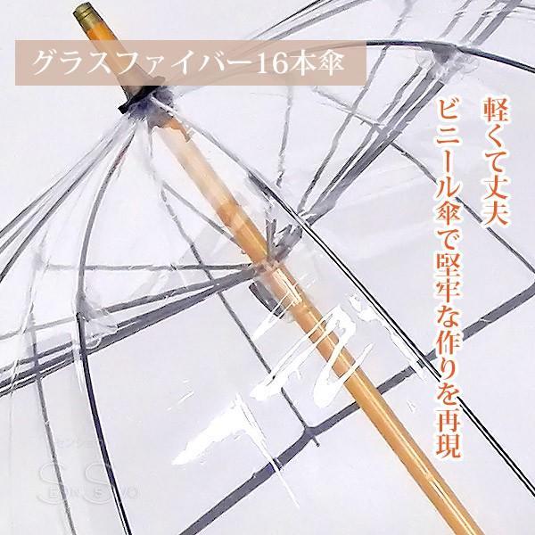 ホワイトローズ雨傘 かてーる16桜NV ネイビー 天然木製ハンドル ビニール傘 長傘16本骨傘 男女兼用 日本製 杉綾織袋セット|senssyo|03
