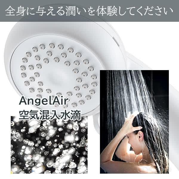 エンジェルエア プレミアム パールホワイト 節水 浴室用マイクロバブル シャワーヘッド AngelAir Premium Toshin 日本製 TH-007-WH|senssyo|02