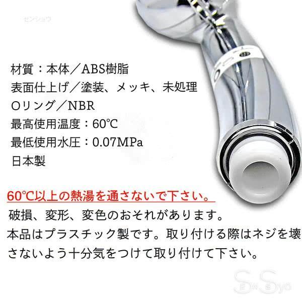 エンジェルエア プレミアム パールホワイト 節水 浴室用マイクロバブル シャワーヘッド AngelAir Premium Toshin 日本製 TH-007-WH|senssyo|12