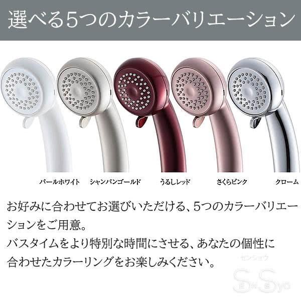 エンジェルエア プレミアム パールホワイト 節水 浴室用マイクロバブル シャワーヘッド AngelAir Premium Toshin 日本製 TH-007-WH|senssyo|09
