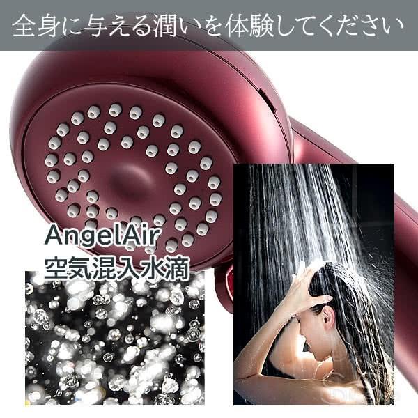 エンジェルエア プレミアム うるしレッド 節水 浴室用マイクロバブル シャワーヘッド AngelAir Premium Toshin 日本製 TH-007-RE|senssyo|02
