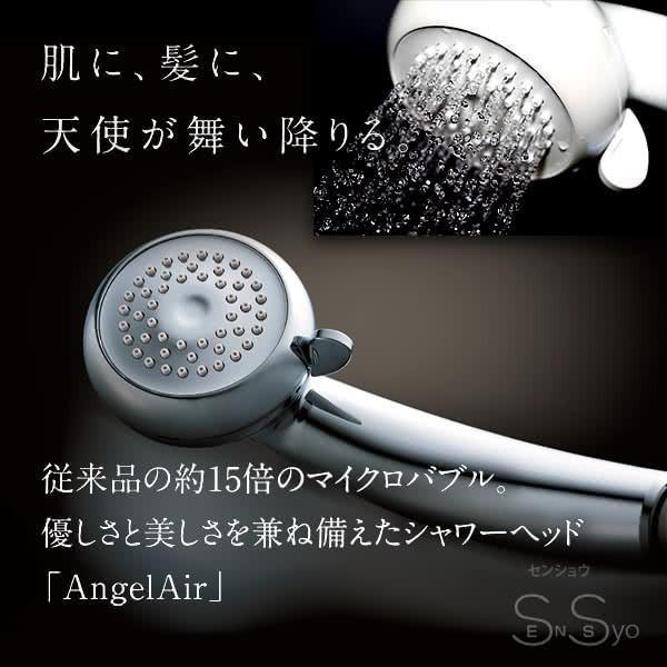 エンジェルエア プレミアム さくらピンク 節水 浴室用マイクロバブル シャワーヘッド AngelAir Premium Toshin 日本製 TH-007-PI senssyo 03