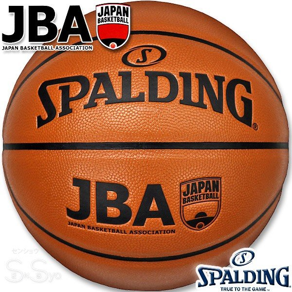 SPALDING 日本バスケットボール協会公認バスケットボール 7号 JBAコンポジット ブラウン 合成皮革 スポルディング76-272J senssyo